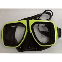 Rental Mask Two Window Design w/Black Silicone Skirt Yellow