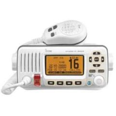 Fixed Mount VHF Radio w/DSC & GPS, M424G WHITE