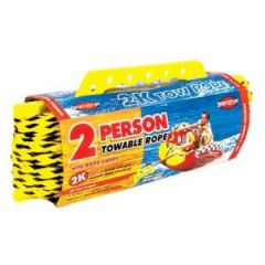 60' Yellow & Black 2-Person Tow Rope, 2,375lb/1080kg Break Strength