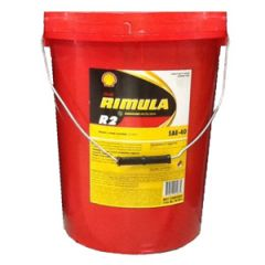 Rimula R2 X-40 5-Gal