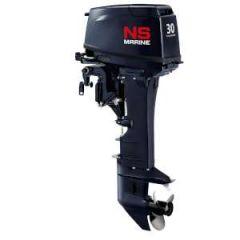 Nissan Outboard Motor 2-stroke (S) 30 hp